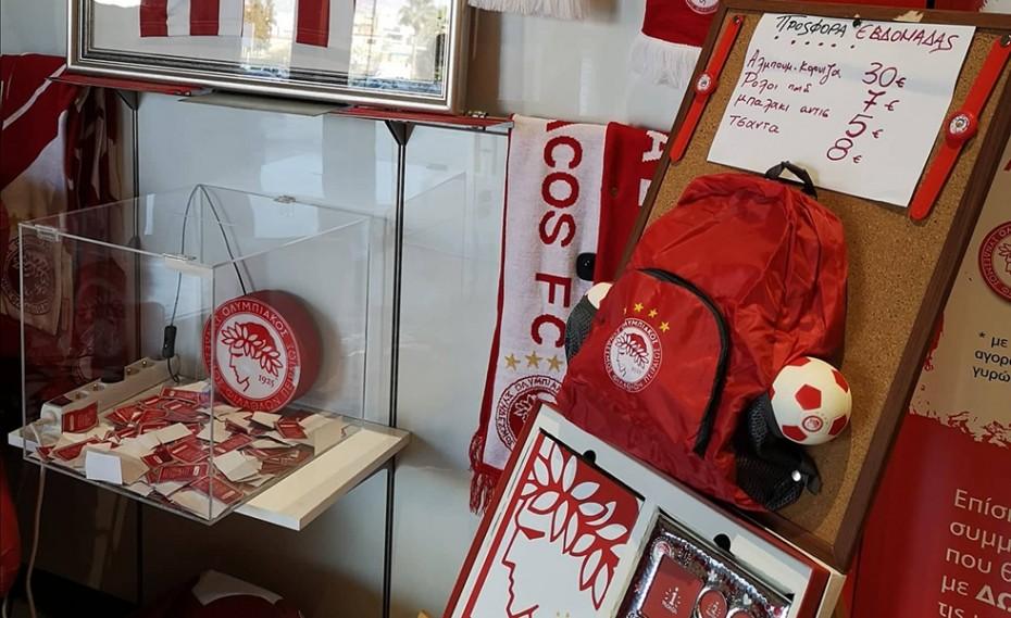 Προσφορά του RED store σε ισχύ (photos)