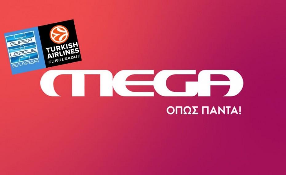 Μαγνητοσκοπημένοι αγώνες Super League 1 και Ευρωλίγκας στο MEGA!