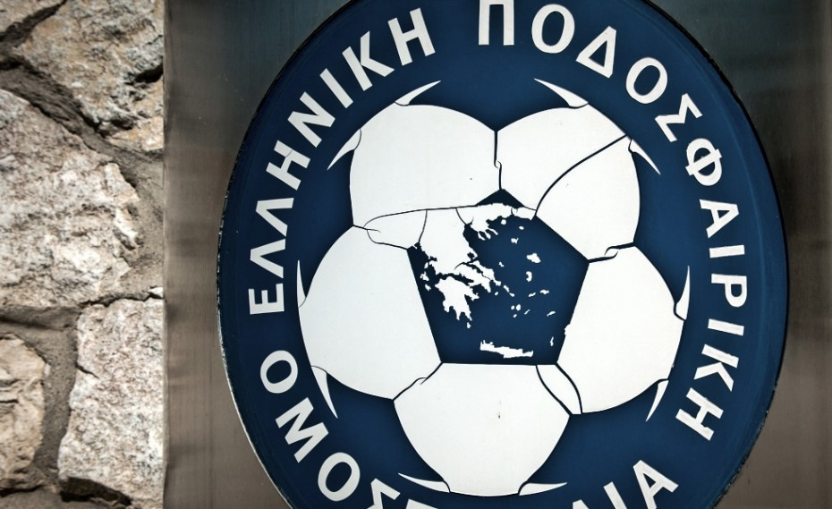 Ο «εμφύλιος» στην ΕΠΟ είναι... πονοκέφαλος για FIFA, UEFA