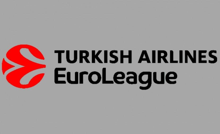 Ευρωλίγκα: «Η διοργάνωση θα συνεχιστεί...»