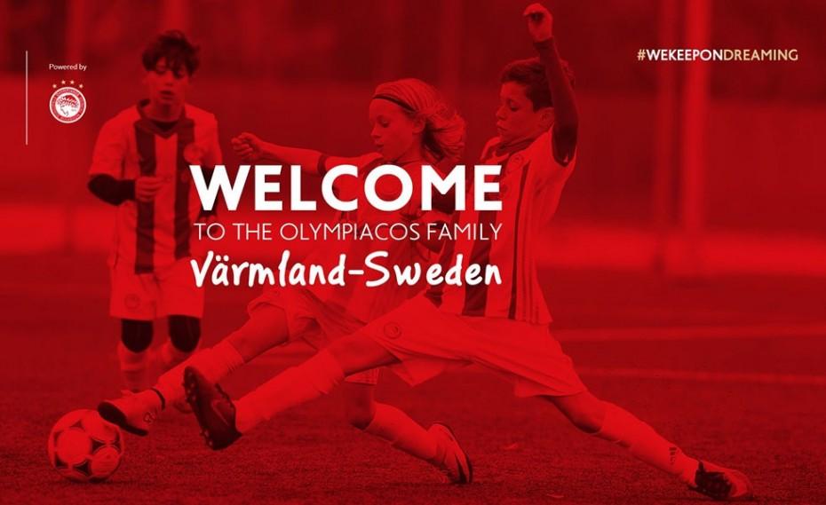 Θρύλος και στη Σουηδία!