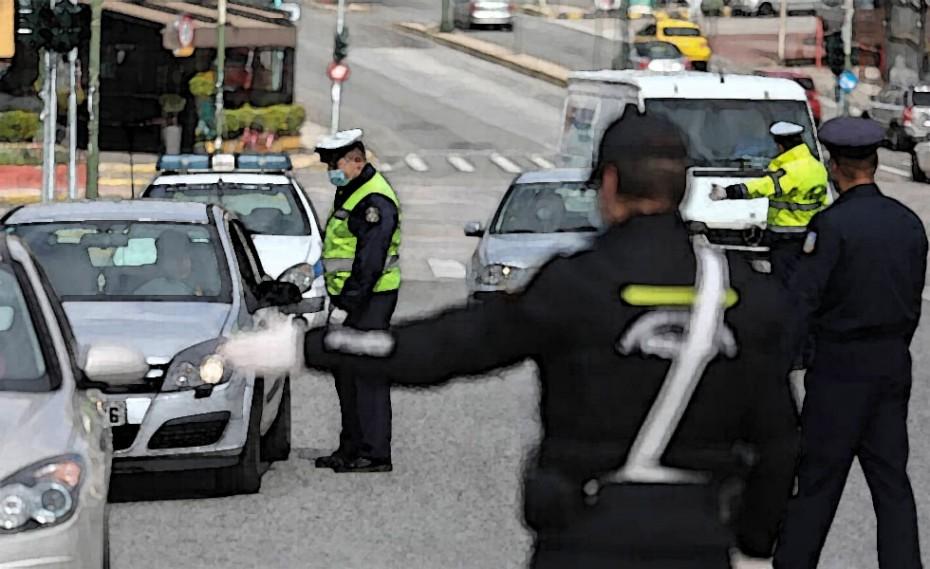 Αποκάλυψη: Τα 8 μέτρα της Αστυνομίας για το Πάσχα