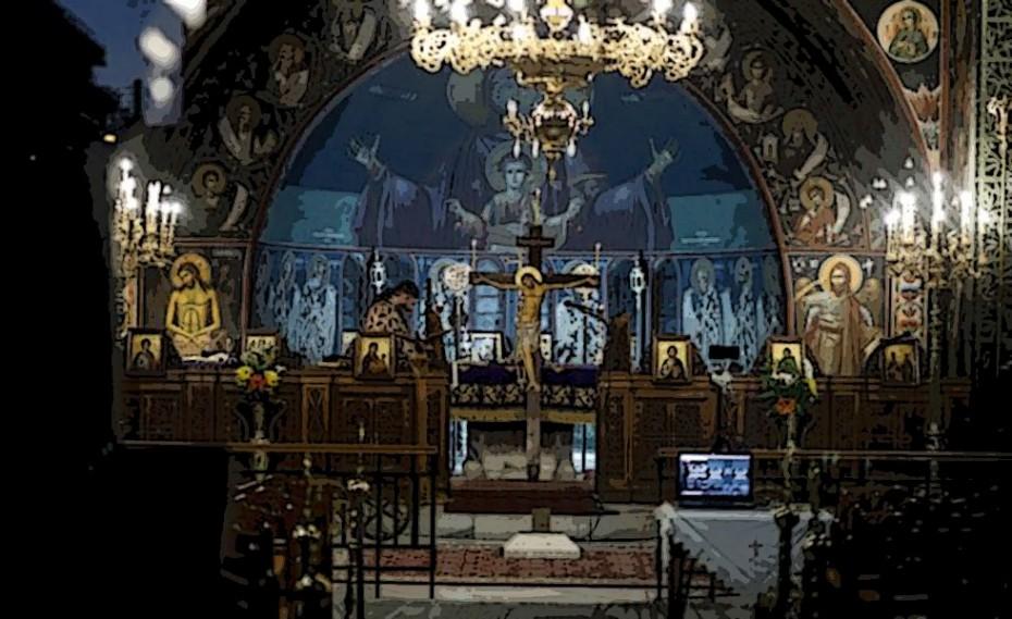 Απόψε θα τελεστεί στις εκκλησίες η Ανάσταση