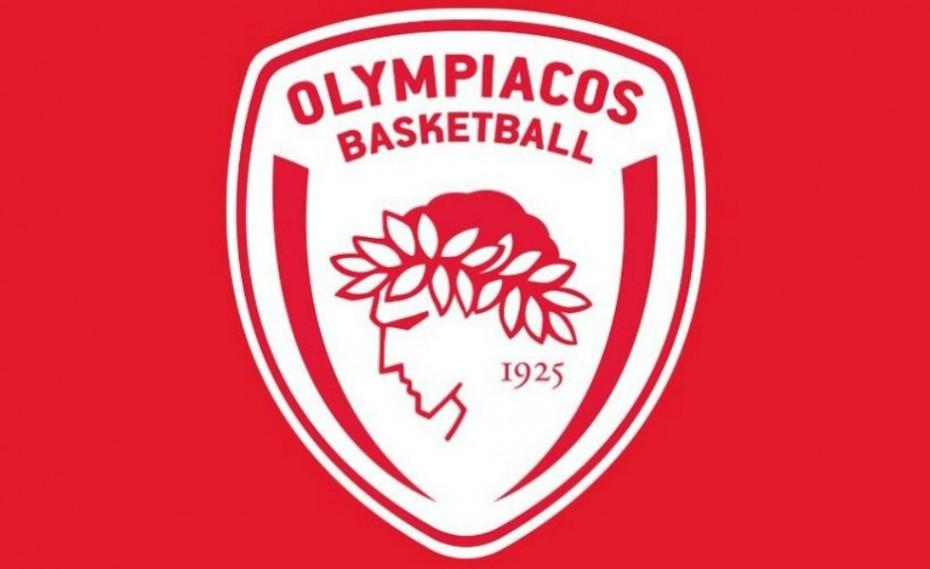 Η ΚΑΕ Ολυμπιακός κατά του ρατσισμού! (photo)