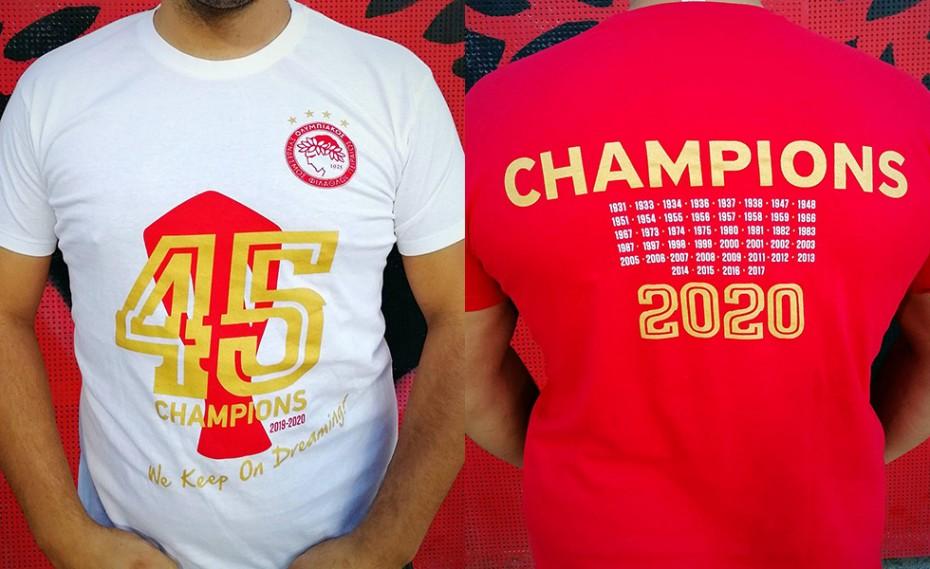Τα μπλουζάκια για το 45ο! (photos)