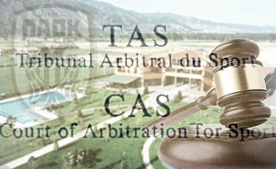 CAS: Τα νέα δεδομένα της πολυϊδιοκτησίας
