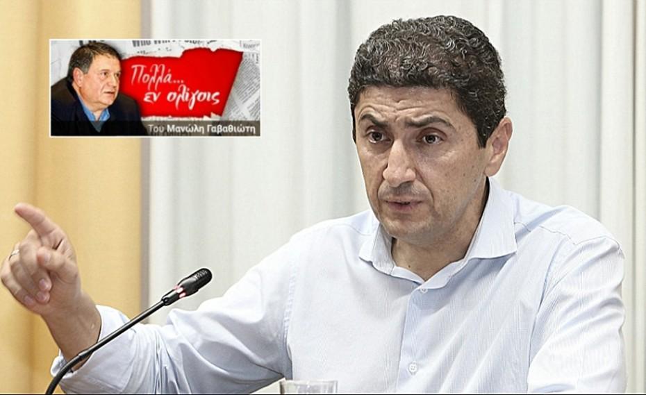 Κανένας «κίνδυνος grexit» δεν υπάρχει