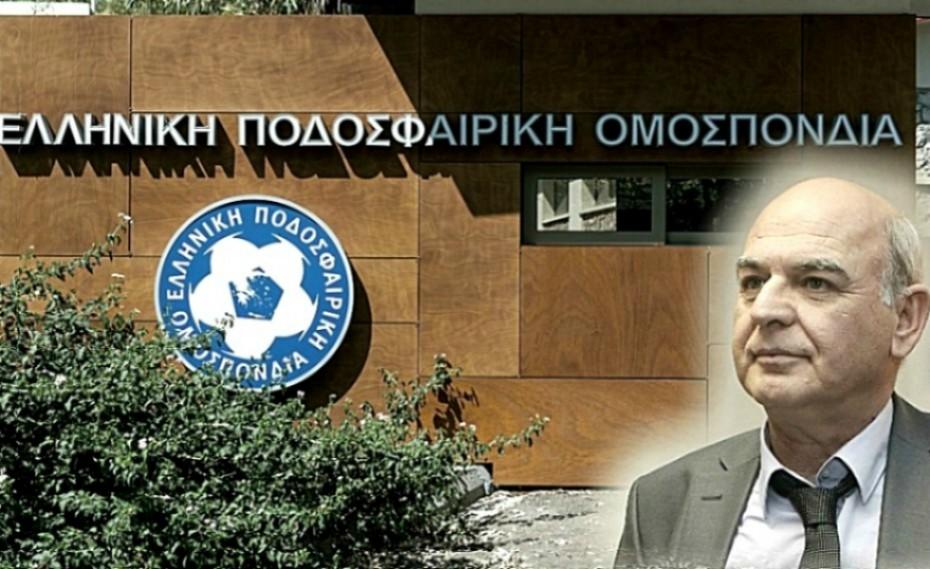 Αποκάλυψη: Η εκλογική μελέτη της UEFA αδειάζει ΕΠΟ και Γραμμένο