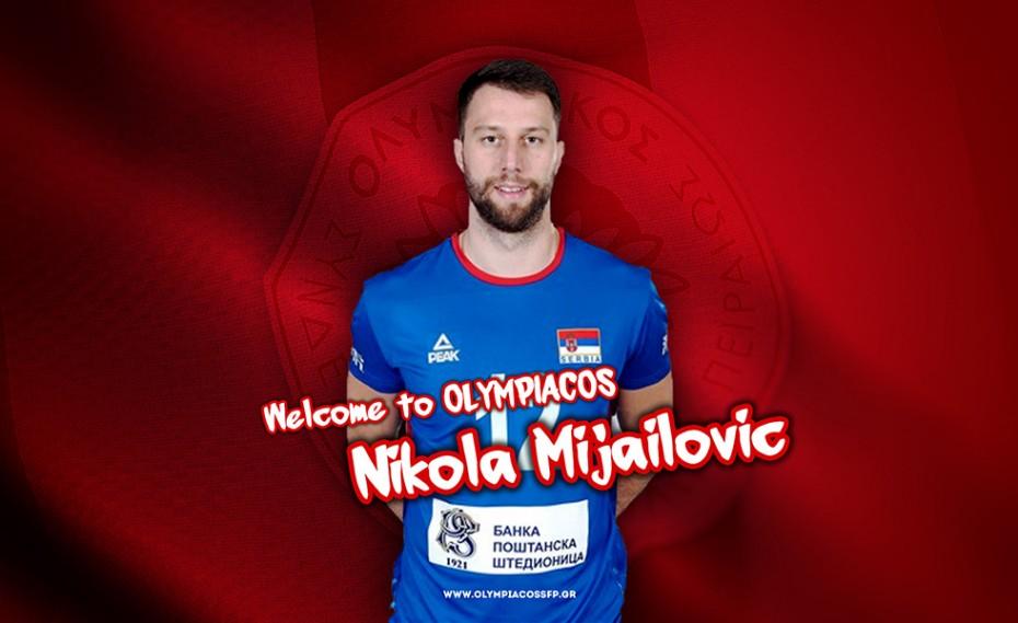 «Μπαμ» με Μιγιαΐλοβιτς!