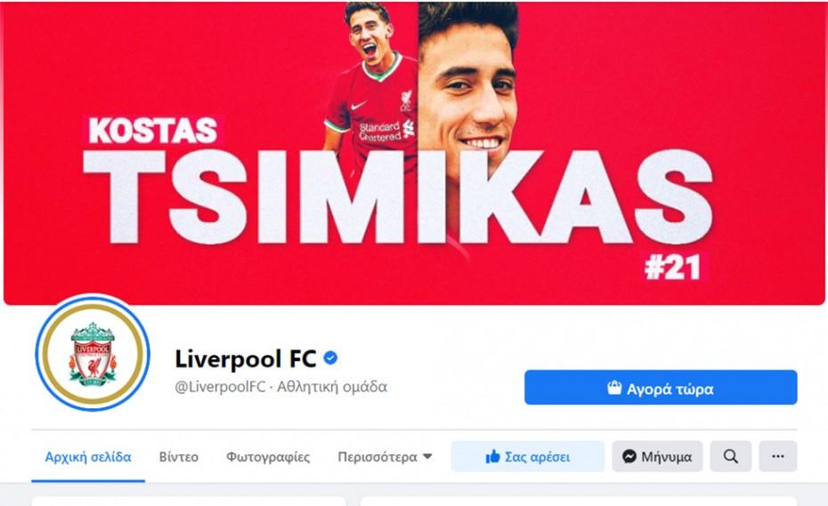 Εξώφυλλο στα social media της Λίβερπουλ ο Τσιμίκας! (photo)