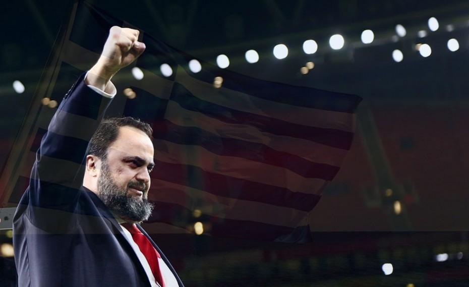 Βαγγέλης Μαρινάκης: «Ζήτω η Ελλάδα!» (photo)