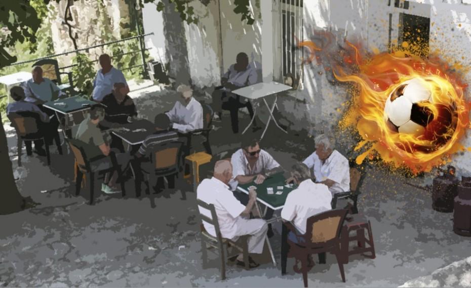 Μόνο στην Ελλάδα...
