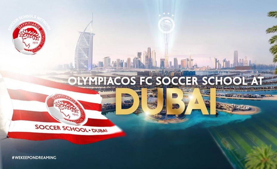 Σύνδεση με… Ντουμπάι! (video)