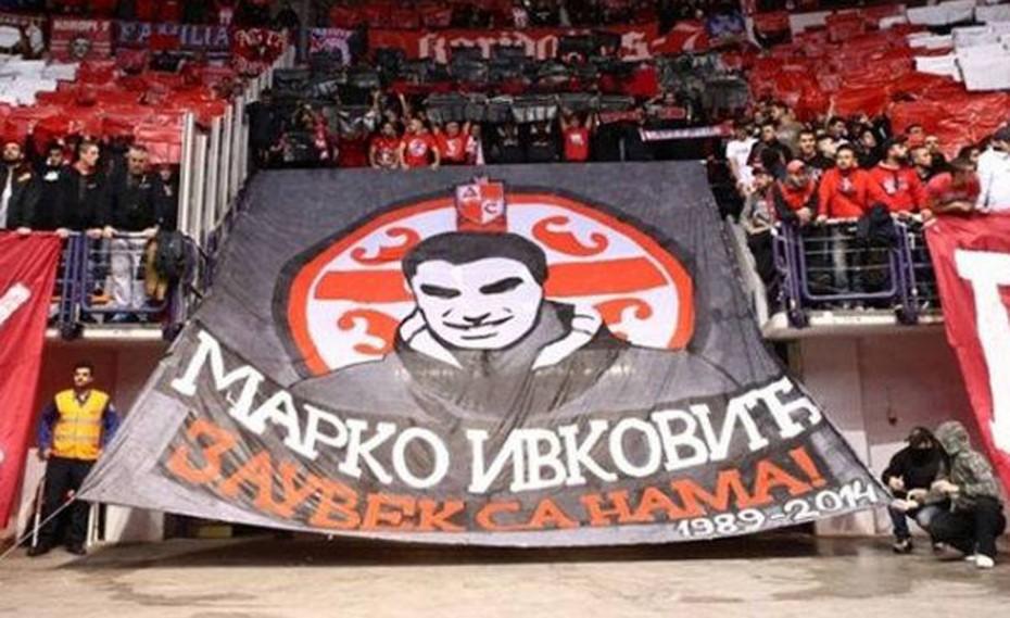 Δεν ξέχασε τον Ίβκοβιτς η Θύρα 7 (photo)