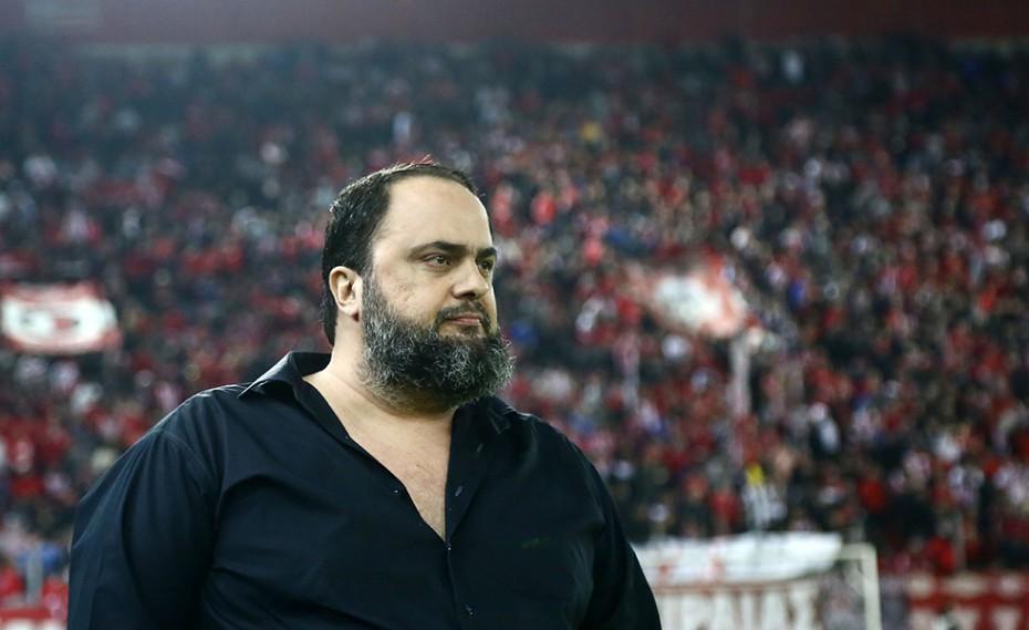 Αποχαιρέτησε και ο Μαρινάκης τον Μαραντόνα! (photo)