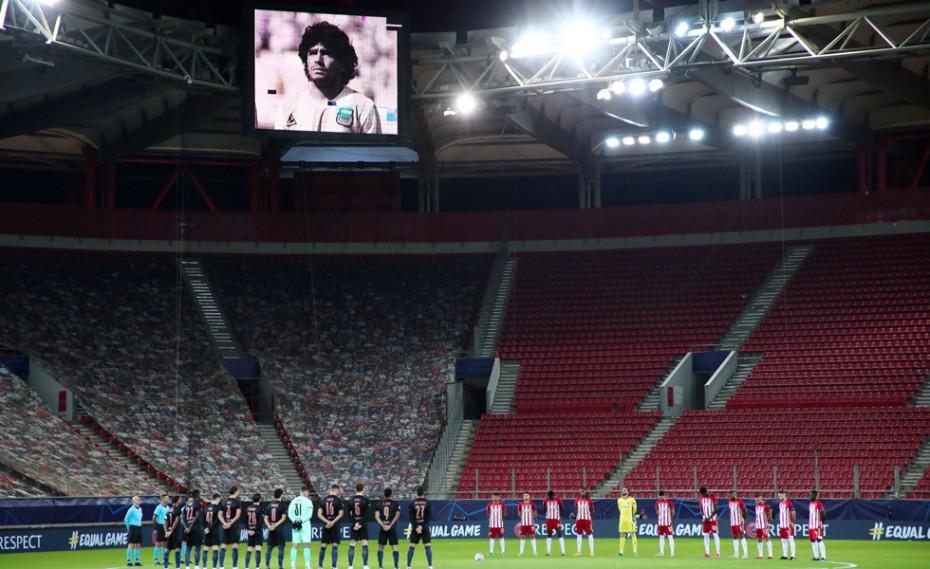 Τίμησαν τη μνήμη του Μαραντόνα (photo)