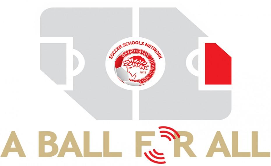 Μία μπάλα για όλους από τον Ολυμπιακό (video)