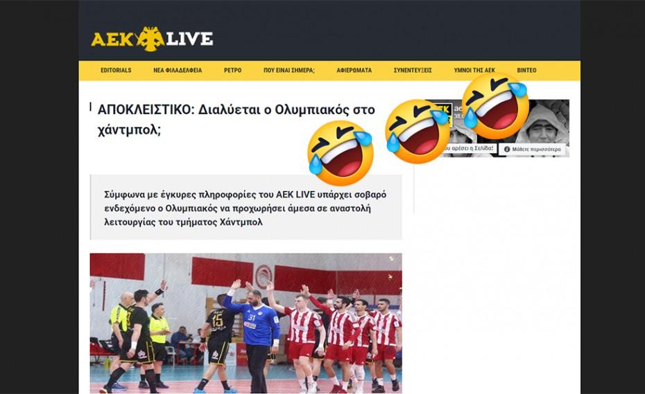 Τα... κιτρινόμαυρα fake news