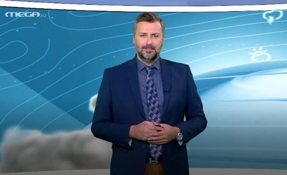 Αισθητά βελτιωμένος ο καιρός την Τετάρτη (video)