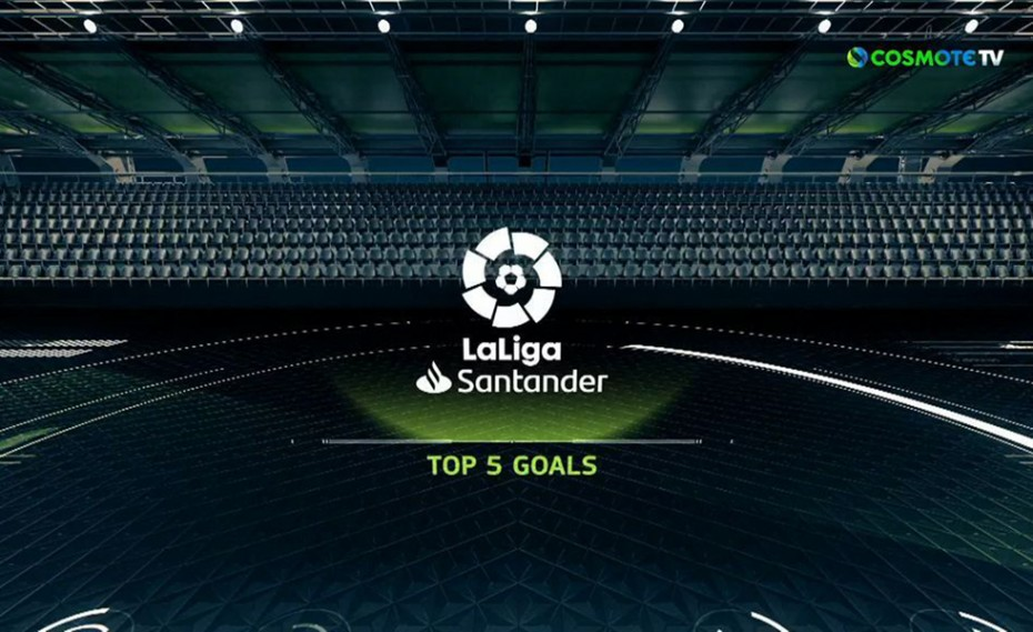 Οι γκολάρες στη La Liga (video)