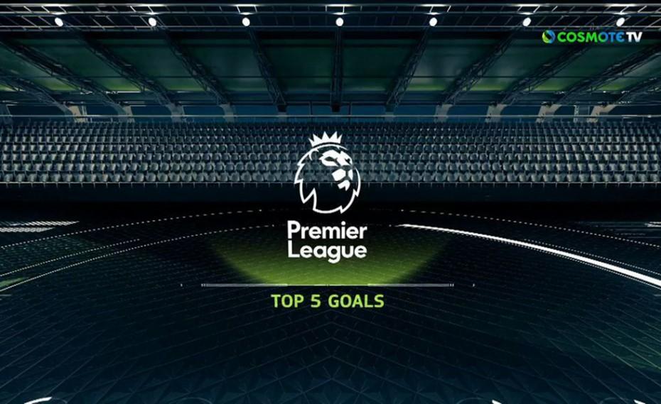 Ο Κέιν θύμισε Φορτούνη και τα καλύτερα γκολ στην Premier League (videos)