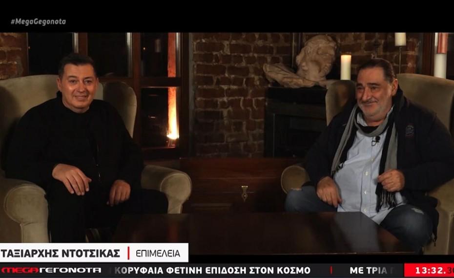 «Σπίτι με το MEGA» με τον Βασίλη Καρρά και τον Νίκο Μακρόπουλο (video)