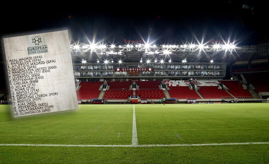 Χαμός για Ολυμπιακό και συμμετοχή στη European Super League!!! (photo)