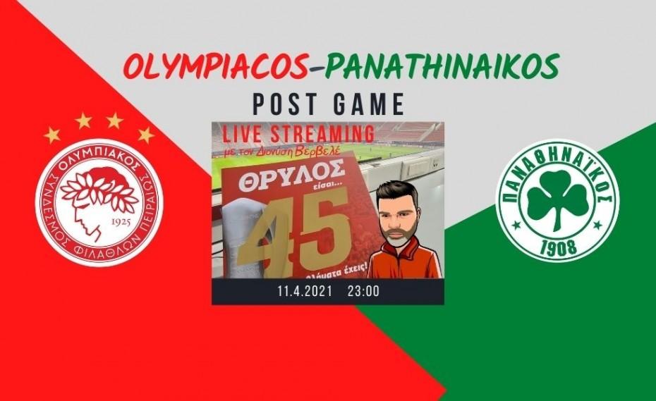 Live streaming   Ολυμπιακός-Παναθηναϊκός   Post game με τον Διονύση Βερβελέ