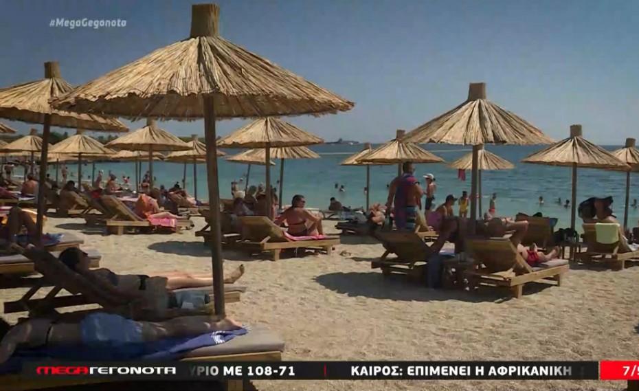 Πότε ανοίγουν οι οργανωμένες παραλίες; Πήραν «φωτιά» οι κρατήσεις (video)