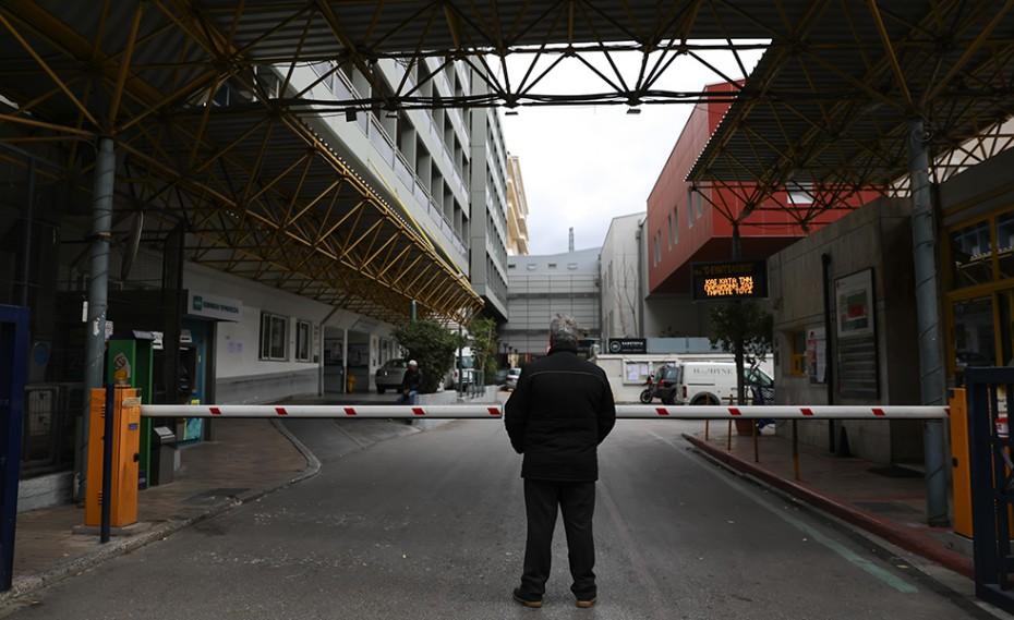 Κορονοϊός: Στα 835 τα νέα κρούσματα και στους 343 οι διασωληνωμένοι