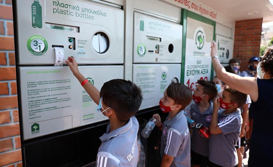 Ολυμπιακός: Πρωτοστάτησε στη γιορτή ανακύκλωσης