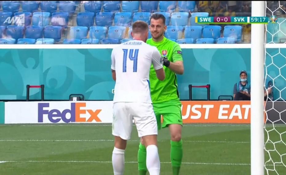 Euro 2020 | Σουηδία-Σλοβακία: Απίθανη απόκρουση του Ντουμπράβκα! (video)