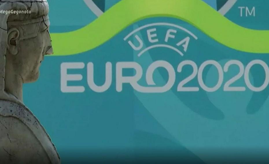 EURO 2020: Ιταλία – Τουρκία αντιμέτωπες στην έναρξη της μεγάλης γιορτής του ποδοσφαίρου (video)