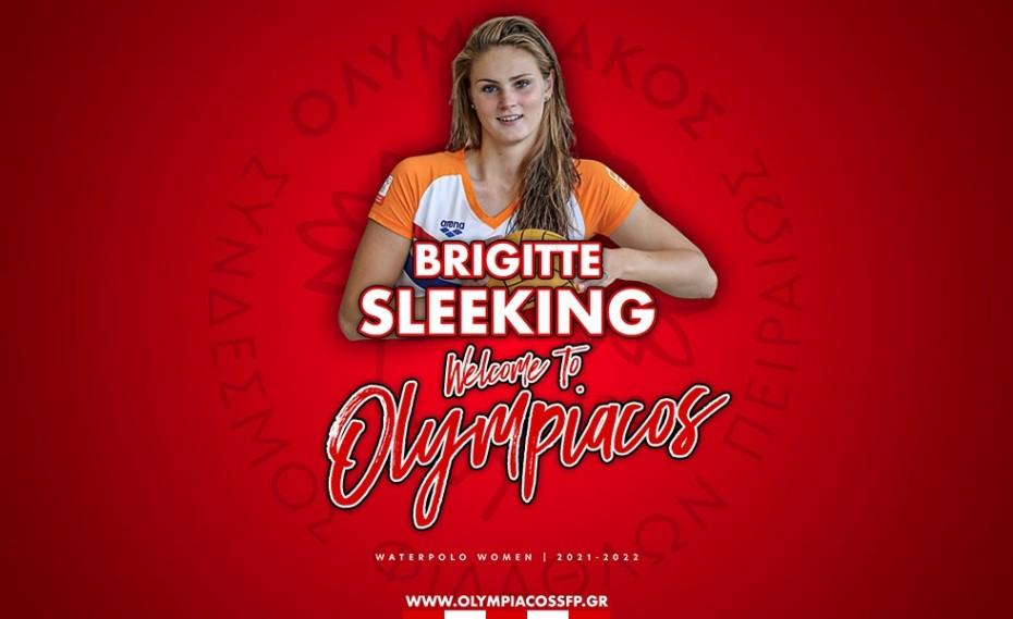 Ολυμπιακός   Πόλο Γυναικών: Νέο «μπαμ» με Σλίκινγκ! (photo)