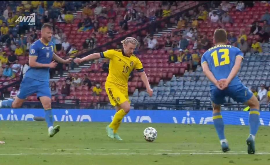 Euro 2020   Σουηδία-Ουκρανία: Μοιρασιά στο ημίχρονο (videos)