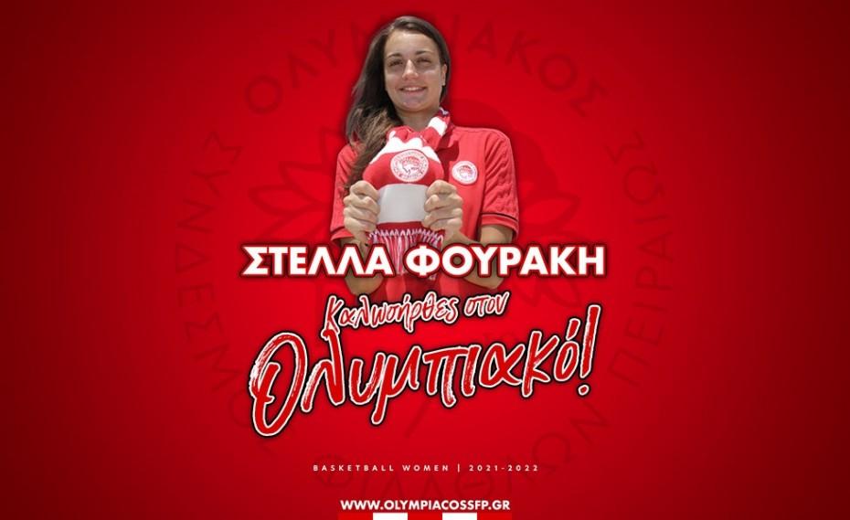 Επέστρεψε στον Ολυμπιακό η Στέλλα Φουράκη! (photo)