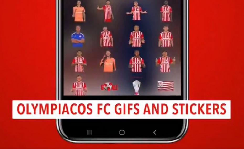 Νέα stickers και GIFs από τον Θρύλο! (video)