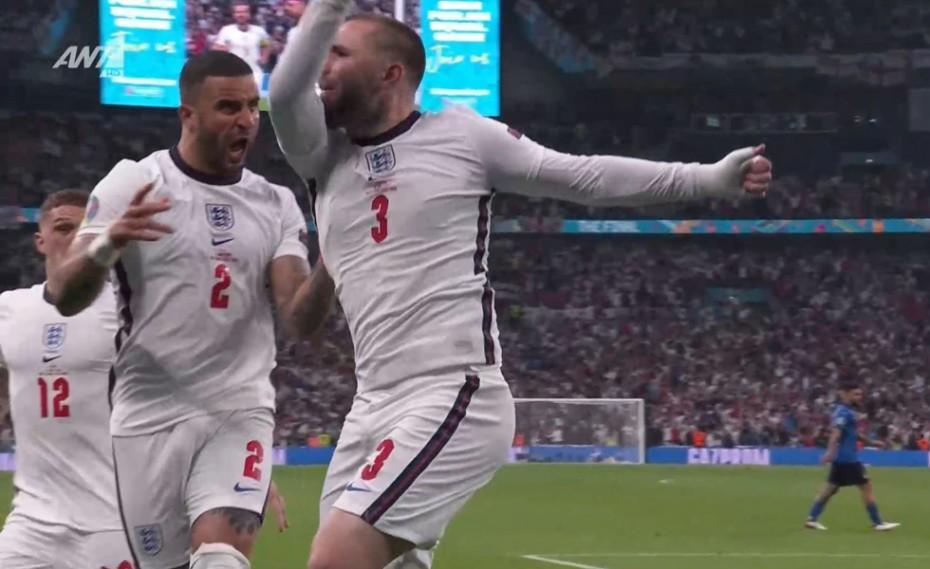 Euro 2020 | Ιταλία-Αγγλία: 0-1 ο Σο στο 2'! (video)