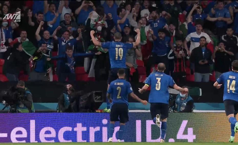 Euro 2020 | Ιταλία-Αγγλία: 1-1 με Μπονούτσι (video)