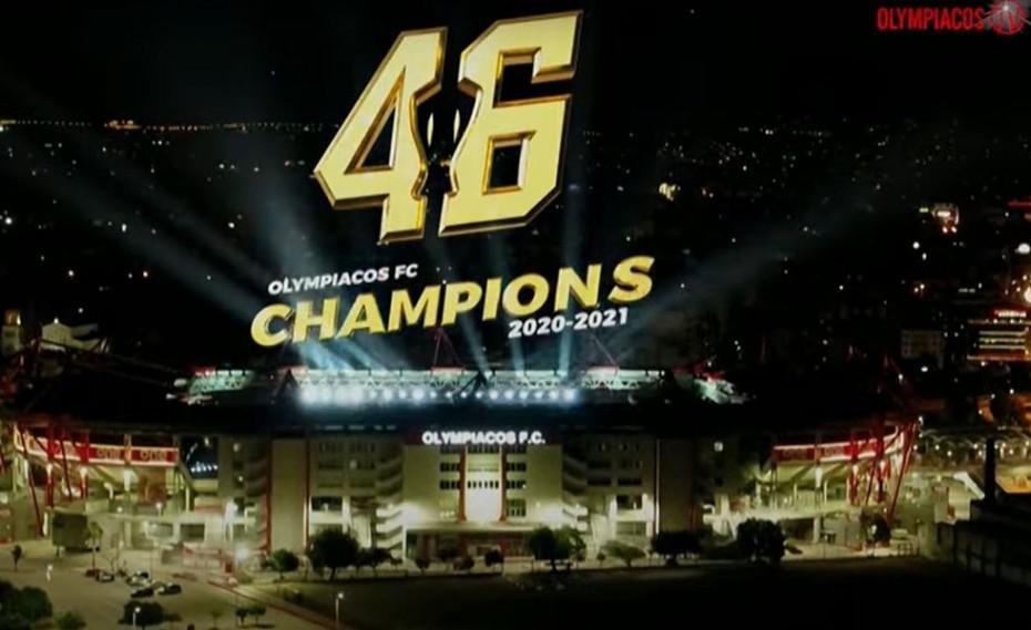 ΑΥΤΗ είναι η ταινία για το 46ο! Ολυμπιακή ΤΡΕΛΑ! (video)