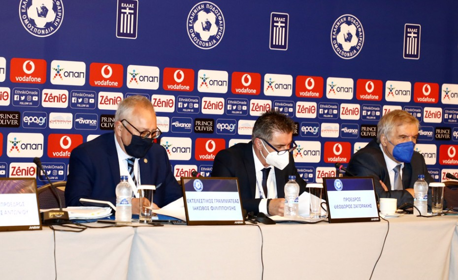 Η ΕΠΟ στα... δίχτυα των FIFA, UEFA