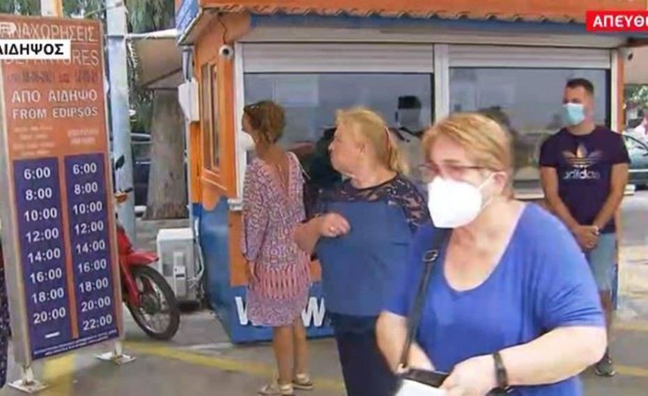 Εύβοια - Επί ώρες τους έβαζαν να πληρώνουν εισιτήριο στο ferry boat!