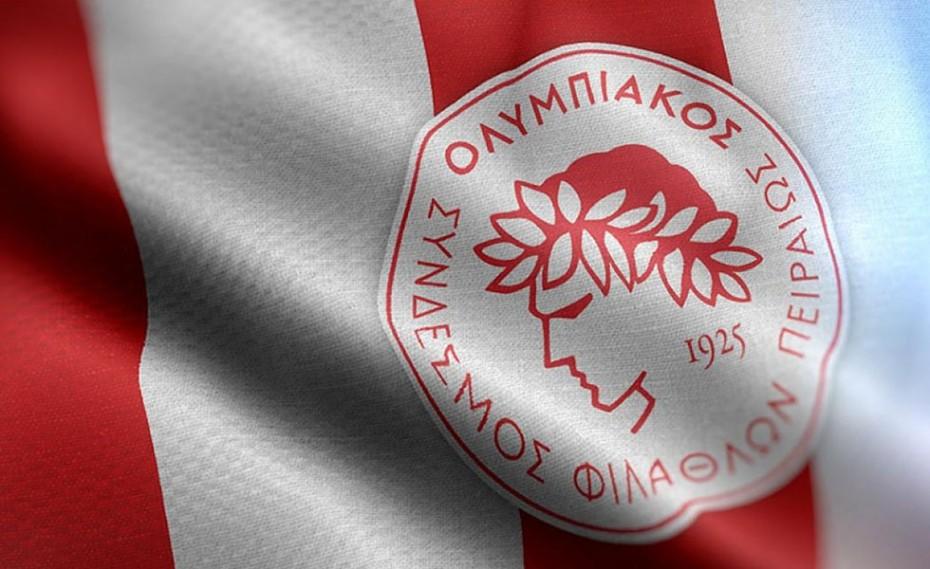 Ερασιτέχνης Ολυμπιακός: «Συνεχίζουμε να ονειρευόμαστε!» (photo)