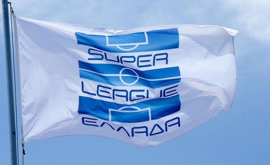 Με τριπλό... φάλτσο ξεκίνησε η Super League
