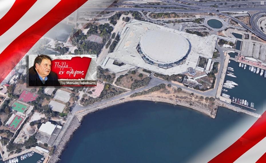 Έχουν και μούτρα οι θεοβρώμικοι να μιλάνε για το κολυμβητήριο του Ολυμπιακού!