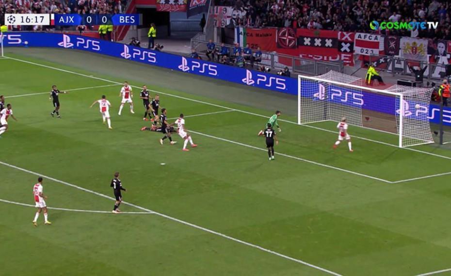 Champions League: Άγιαξ - Μπεσίκτας: Δύο δοκάρια, ένα γκολ (videos)