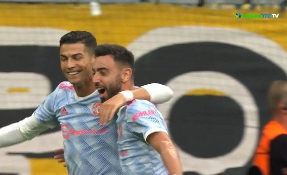 «Ζεστός» και στο Champions League ο Ρονάλντο! (Video)