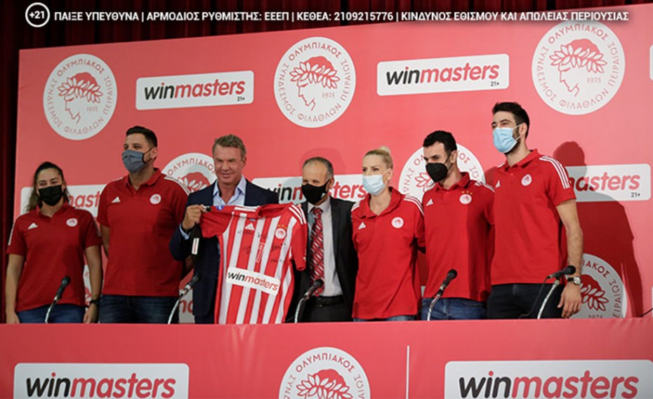 winmasters: Λάμψη αστέρων στη Media Day του Ολυμπιακού!