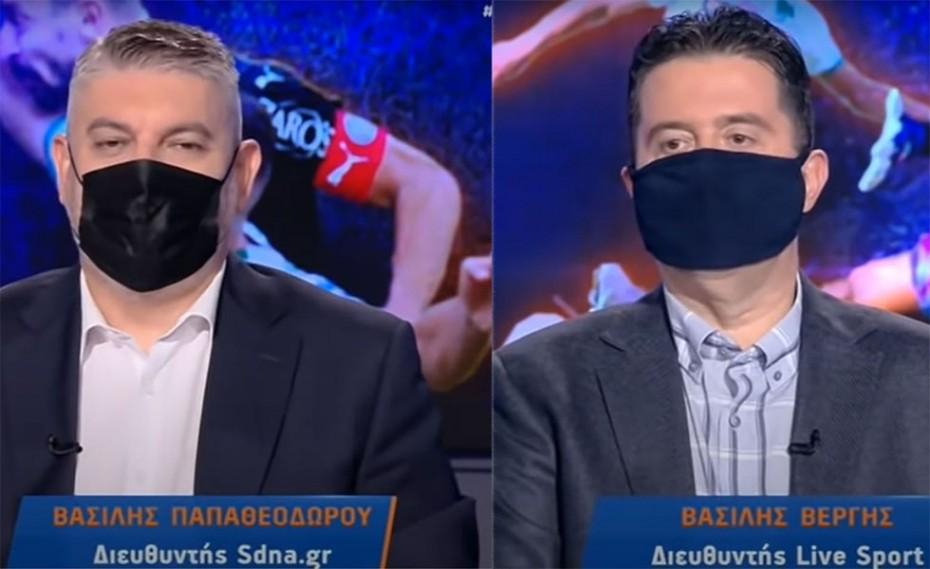 Θλίψη στην ελληνική τηλεόραση! Χωρίς Βασιλάκηδες η πρεμιέρα στο Open!
