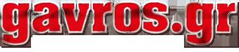 gavros.gr